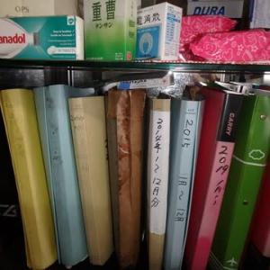 マレーシアで男の手作り家計簿「断捨離」第3弾。12年間、毎日休まず=出納帳日記万歳。