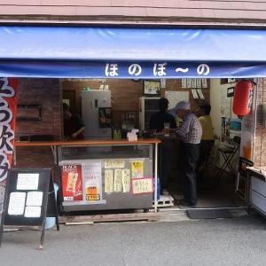 大阪・野田「ほのぼーの」鳥肉煮物