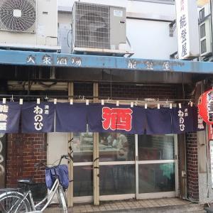 大阪・難波「大衆酒場・能登屋」げそ天ぷら