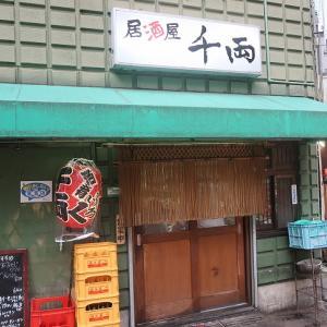 渋谷「居酒屋・千両」まぐろぬた