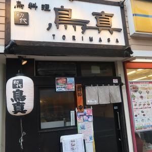 東神奈川「初代鳥真」ももタタキ
