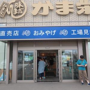 小樽「かま栄カフェ・工場直売店」パンロール