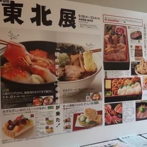 日本橋「喜多方・食堂はせ川」淡麗醤油中華そば