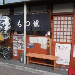 堀切菖蒲園「もつ焼きとん将」上シロ
