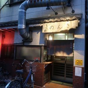 堀切菖蒲園「のんき」がつ刺