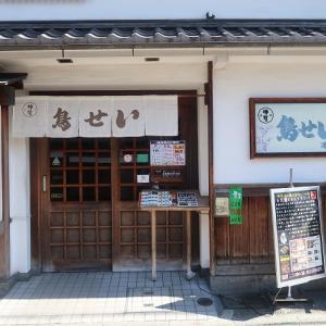 伏見桃山「鳥せい本店」うす造り