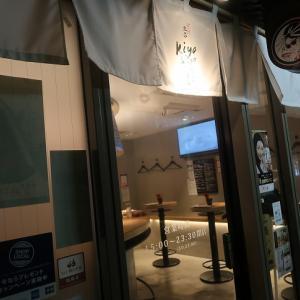 祇園四条「京都立呑・きよきよ」水タコ