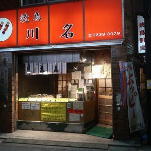 阿佐ヶ谷「焼鳥川名」粒うに豆腐