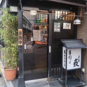 上野「上野藪そば」牡蠣の昆布焼き