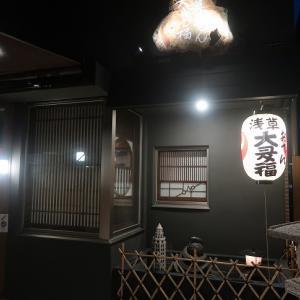 浅草「おでんお多福本店」あん肝ポン酢