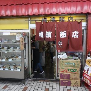 桜木町「横浜飯店」焼餃子6個入り