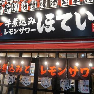 桜木町「ふれあい酒場・ほていちゃん野毛店」カキフライ