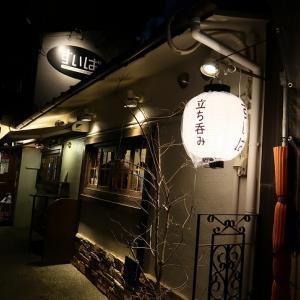 京都・河原町・祇園四条「すいば」あん肝のおろしポン酢