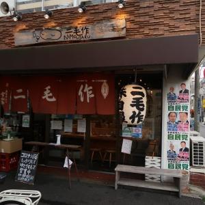 京成立石「おでん二毛作」お刺身とおでんコース