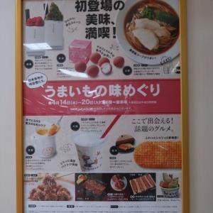 千葉「大阪|麺や福はら」芳醇鶏そば・醤油
