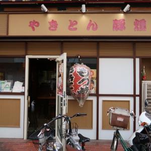 京成立石「やきとん豚薰」コンビーフとコーンのマカロニサラダ