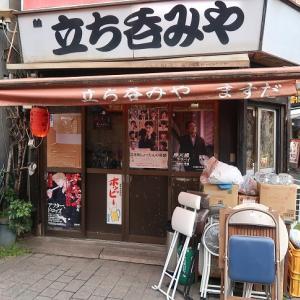 狛江「立ち呑みや・ますだ」タクマヨ(タクアンカレー味)