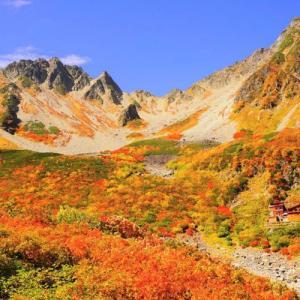 秋山始まる9月の紅葉登山 錦秋の絶景へ