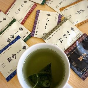 山本山さんのブランド茶が手軽に職場で飲める♪ティーバッグ