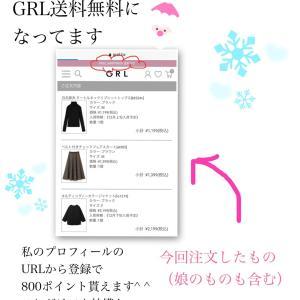 GRL送料無料です!購入したもの♪