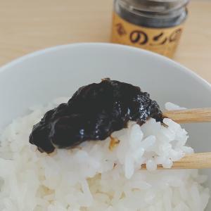 山本山海苔佃煮「のりの」 塩分控えめ