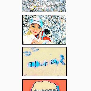 【MINAMI일본인】100日後に別人のワタシ ~7日目~