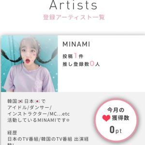 【MINAMI】mine 始めました!!