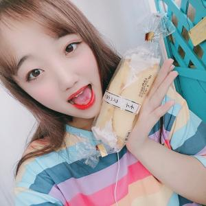 【MINAMI】まるごとバナナ