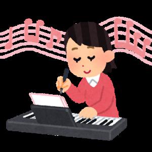 ピアノコード・和音の勉強