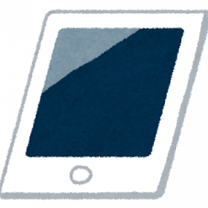 あこがれのiPhone & iPad
