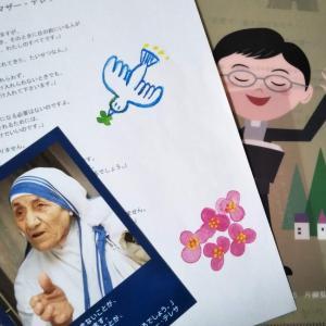 マザーテレサの心