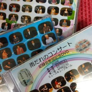 記録会DVD