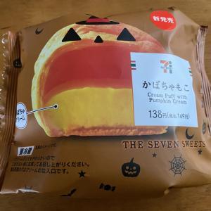 かぼちゃもこ