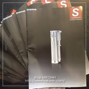 Smoker's catalogue OCTOBER 2019 が届きました!