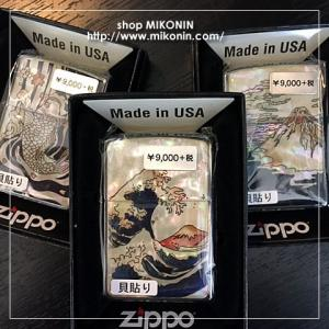 NEW ZIPPO 貝貼りエポ盛 和柄 3品入荷!