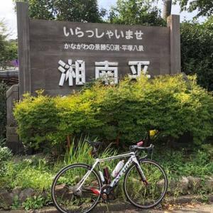 湘南でヒルクライム練習・・・最終調整に行ってきました