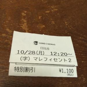 ☆マレフィセント2☆