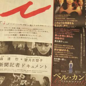 ☆観たい映画☆