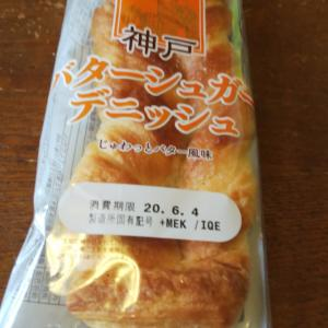 ☆美味しそうなお菓子パン☆
