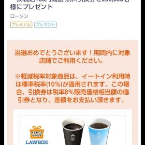 ☆マチカフェコーヒー☆