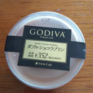 ☆ローソン×GODIVA☆