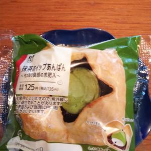 ◇抹茶の菓子パン◇