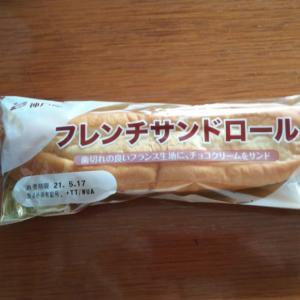 ☆神戸屋さんの菓子パン☆