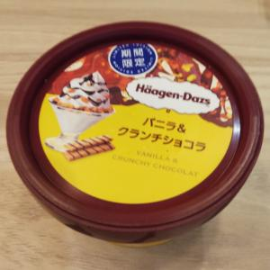 ☆ハーゲンダッツの期間限定アイス☆