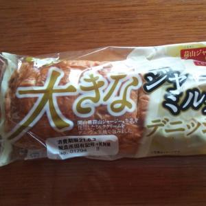 ◇ボリューム満点菓子パン◇