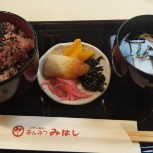 ☆お赤飯ランチ☆