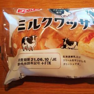 ☆クロワッサン風菓子パン☆