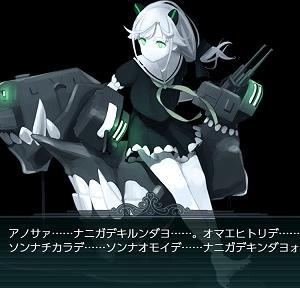 [艦これ]侵攻阻止!島嶼防衛強化作戦E4終了なのです #艦これ