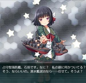 [艦これ]イベント艦海防艦2隻げと。じと目ちゃんかわいい #艦これ
