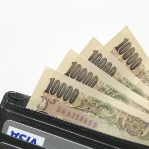 【貯蓄方針】先取貯蓄の内訳変更!リスクとバランス